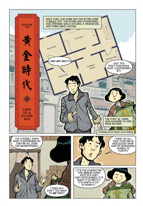 A page from a comic book where a young Asian man argues with his mother about the green and gold superhero costume she made for him.